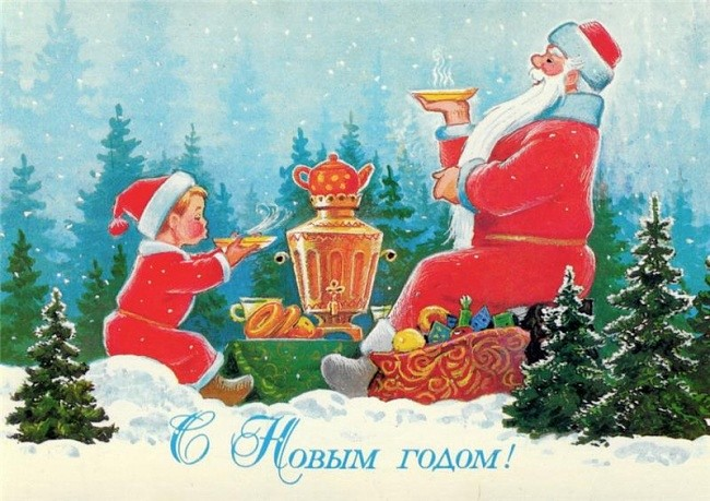 Soviet New Year post card