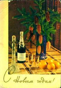 Soviet New Year postcard