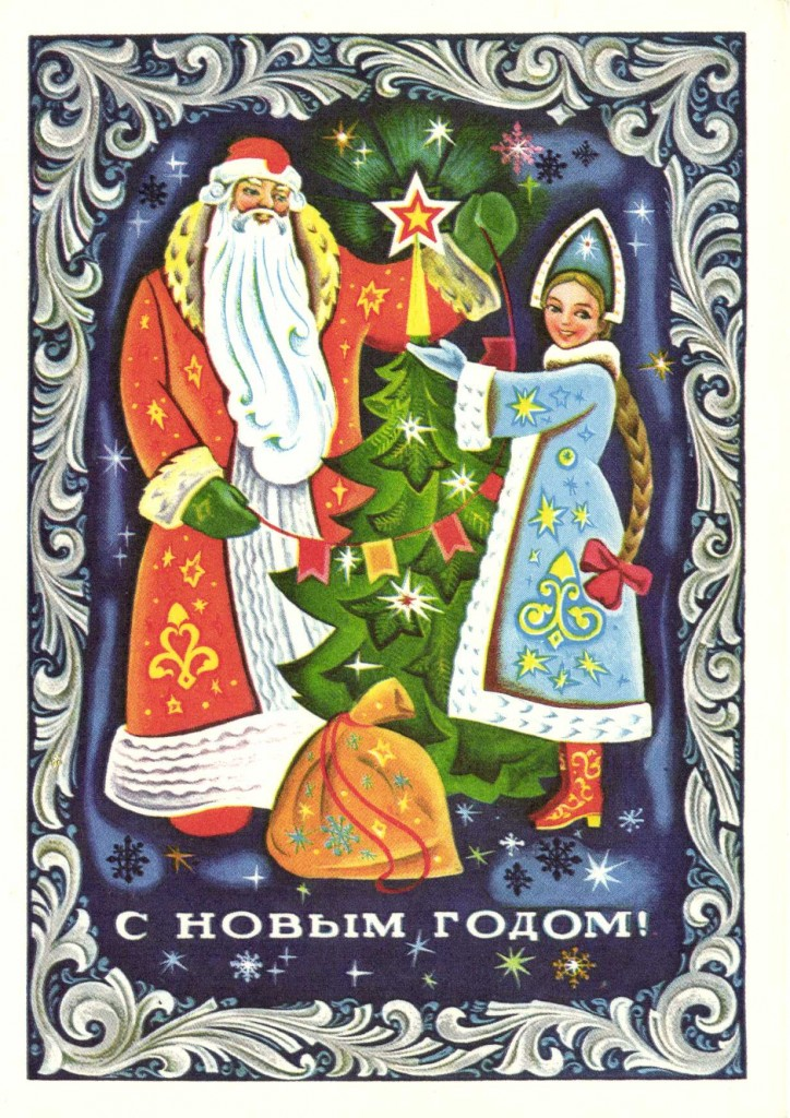 what you should know about Russian new year