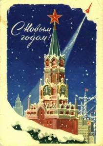 The Kremlin Clock