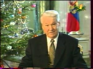 President Yeltsin