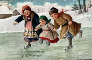 Russian Christmas post card