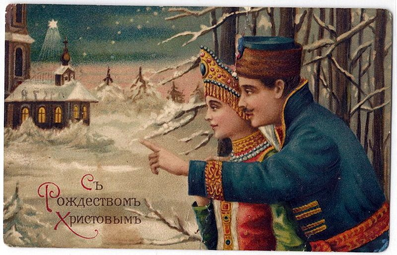 Why christmas in russia is celebrated on january 7th for Why christmas is the best holiday