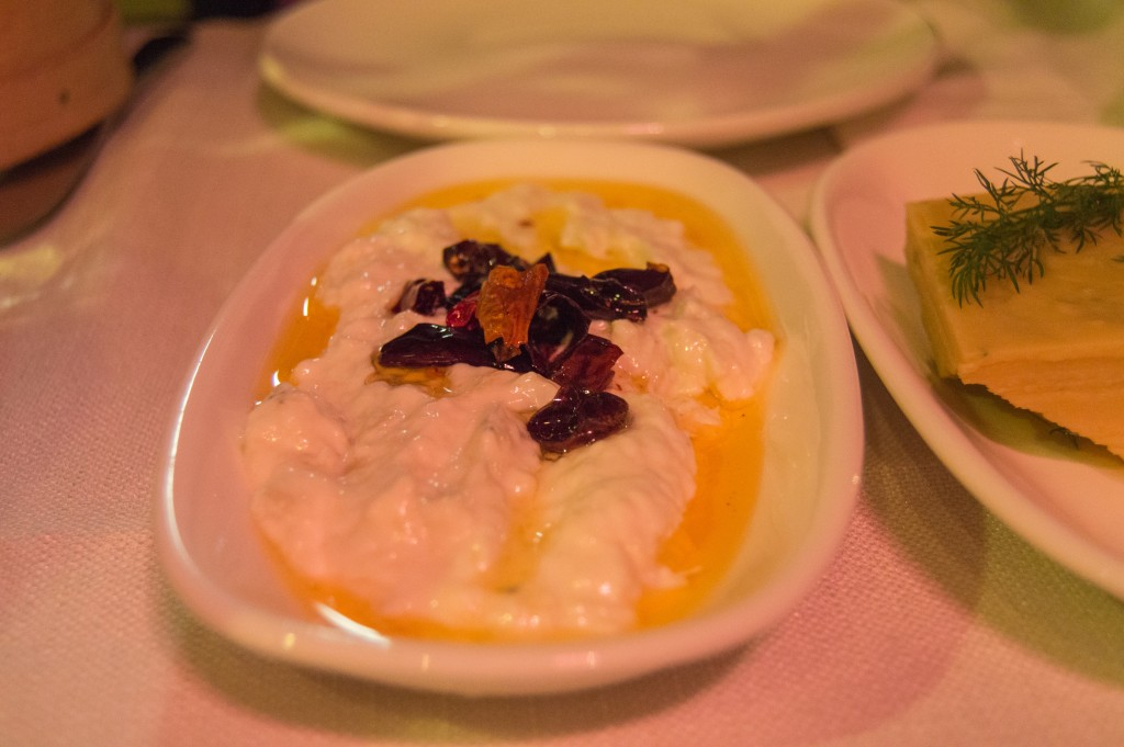 Turkish meze - curd with fried chili