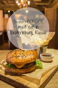 must eat ekaterinburg burger