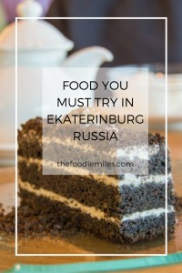 must-try-in-ekaterinburg