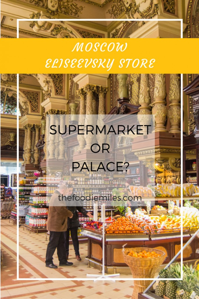 eliseevsky-store-in-moscow-russia