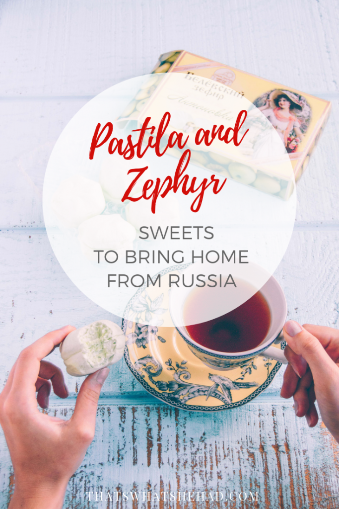 Pastila and zephyr: the history behind the popular Russian sweets! Click on pin to read more! #pastila #zephyr #russia #russianfood #sweets #marshmallow