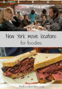 new york famous movie locations