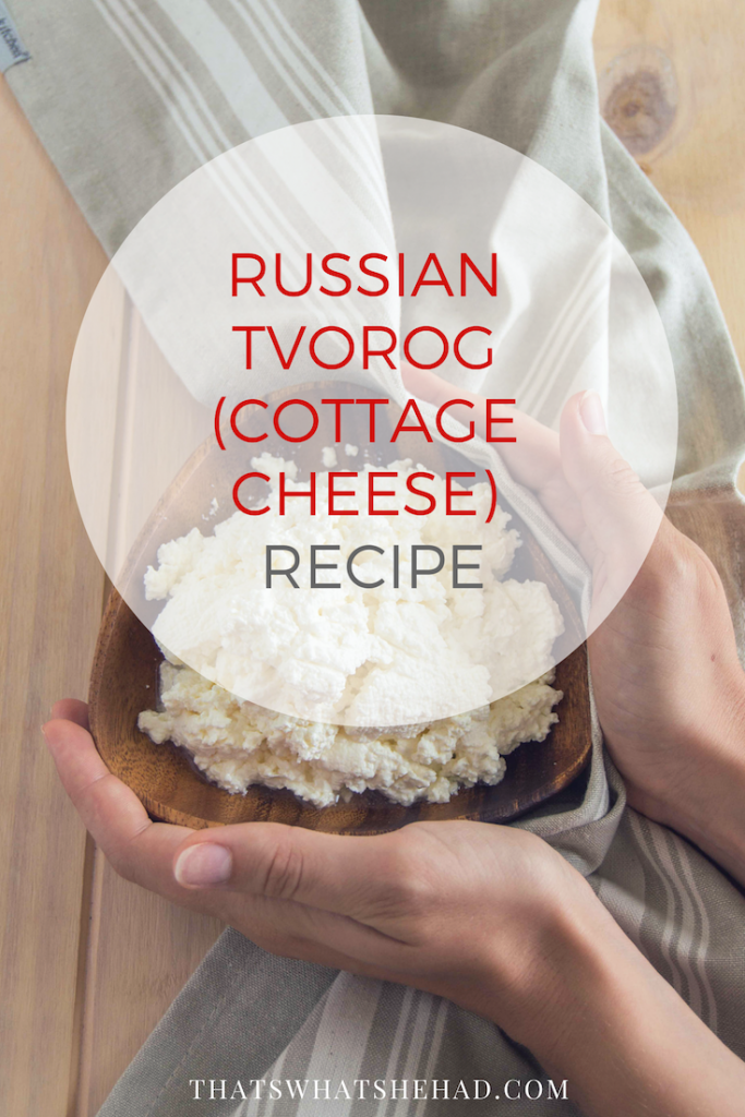 3 ways to make traditional Russian tvorog (cottage cheese) at home! #cottagecheese #tvorog #russianfood