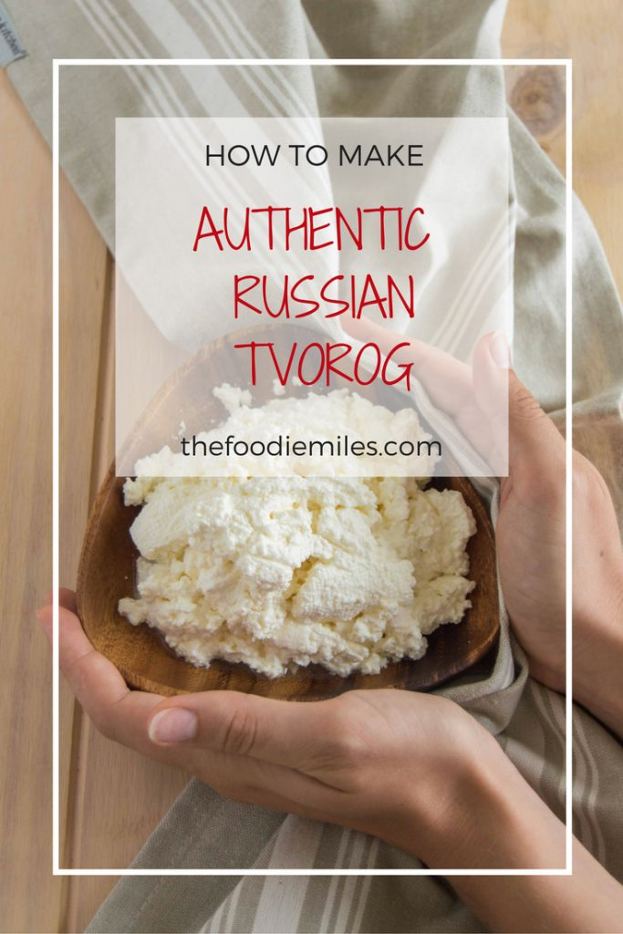 how-to-make-russian-tvorog-at-home-recipe