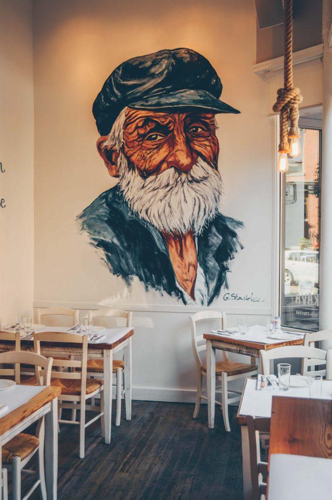 kava-neo-taverna