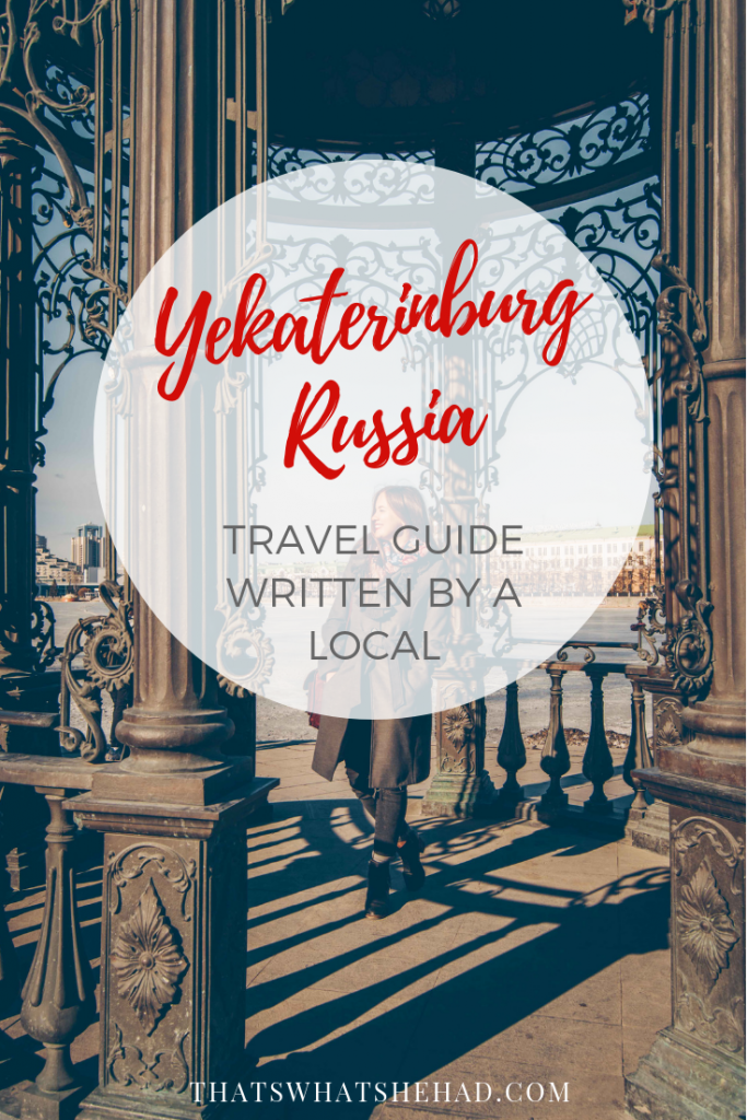 Travel guide to Yekaterinburg, Russia, written by a local with love! #Yekaterinburg #Ekaterinburg #Russia #Russiatravel