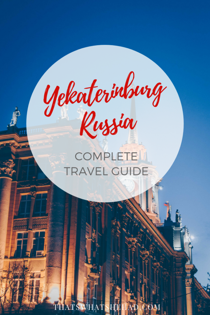 Complete travel guide to Yekaterinburg: 17 things to do, 5 ideas for day trips, and best events in the city! #Yekaterinburg #Ekaterinburg #Russia #Russiatravel