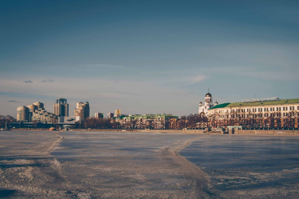 yekaterinburg city lake