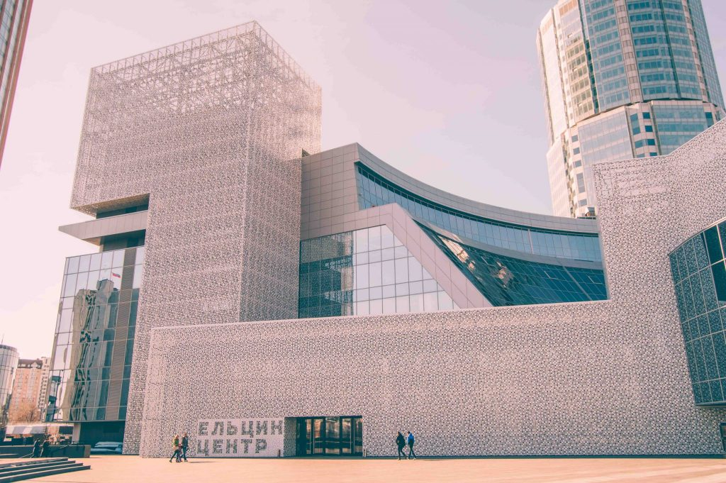 must do in Yekaterinburg - yeltsin center