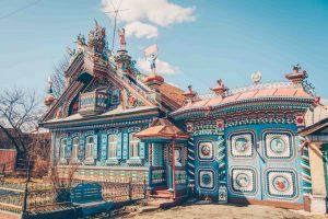 kirillov's house