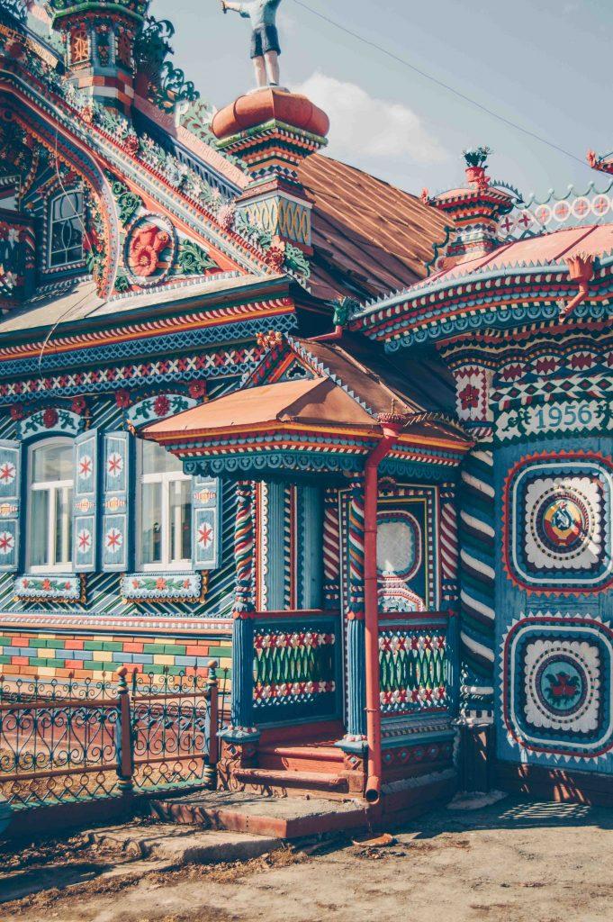 kirillov's house kunara