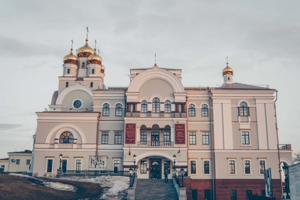 what to see in ekaterinburg