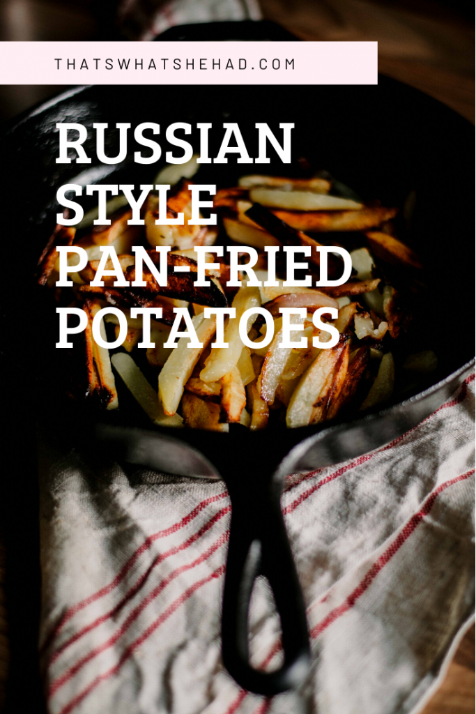 The easiest pan-fried potatoes: crispy on the outside, soft on the inside, cooked in 15 minutes! #FriedPotatoes #PotatoesRecipe #RussianRecipe #RussianCuisine