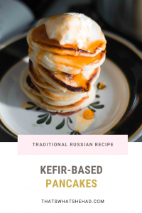 Russian oladushki, also known as oladyi and aladyi, are kefir-based pancakes. Learn how to make them with this easy recipe! #RussianFood #RussianCuisine #Russia #Pancakes #RussianPancakes #Oladyi #Oladushki