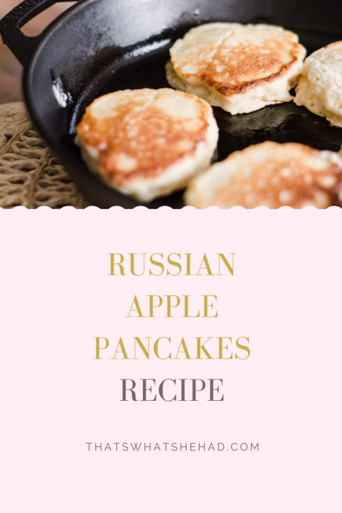 Typical Russian breakfast in 25 minutes! These apple pancakes (oladyi) are easy and quick to make. Click on pin to see the recipe or save for later! #ApplePancakes #Pancakes #Russia #RussianFood #RussianCulture