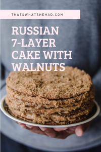 Bear's cake (or Medvezhiy tort in Russian) is a 7 layer cake with honey-infused layers, dulce de leche cream and walnuts. #russianfood #russiancuisine #russiancake #dulcedeleche #walnutcake