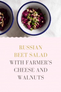 Russian beet salad with farmer's cheese and walnuts. #Russianfood #Russiancuisine #beet #beetroot