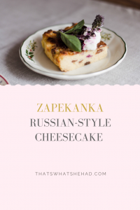 Zapekanka is a Russian kind of cheesecake made of farmer's cheese (or tvorog, as it's called in Russia). It's more of a breakfast affair, rather than dessert and is perfect for a Sunday brunch. #tvorog #farmerscheese #russia #russiancuisine
