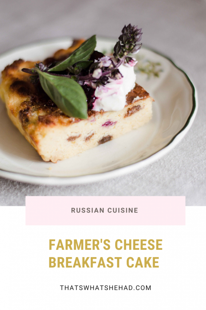Farmer's cheese cake (zapekanka) is a popular sweet breakfast in Russia. It is usually served with condensed milk or a berry sauce. I went with honeyberry this time! #cottagecheese #farmerscheese #russianculture